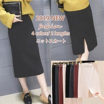 韓国ファッション ニット ロングスカート ミディアムロングニットスカート フェミニンラインで上品なニットタイトスカート バッグヒップスプリット気質ショートスカート
