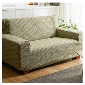 びよ。んと伸びる簡単取り付け!リーフデザインフィットタイプソファーカバー ソファーカバー, Sofa covers, 沙套, 沙發套