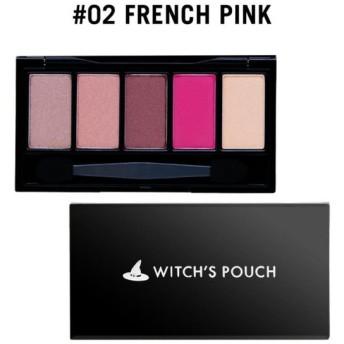 ウィッチズポーチ(Witch's Pouch) 5カラーズアイシャドウ 02フレンチピンク