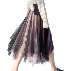 [CAIXINGYI] 春 夏 新しい カラーマッチング 不規則 メッシュ スカート 女性 ミドル丈スカート 傘スカート ハイウエスト チュチュ 糸スカート (XXL, 黒)