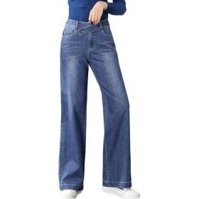 (チェリーレッド) CherryRed ガウチョパンツ ジーンズ デニムパンツ ワイドパンツ ロング バギーパンツ ビンテージ ストレート レディース コットン XS ブルー