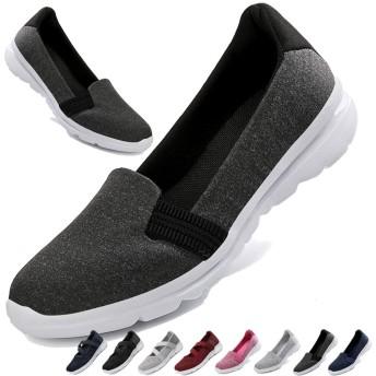 [MISIKEKE] 安全靴 ナースシューズ レディース メンズ スニーカー 超軽量 高齢者シューズ スリッポン 介護シューズ 快適 中高齢者靴 ウォーキングシューズ 看護師 婦人靴 男女兼用 22.5cm-28.0cm、ブラック-1、23.0cm