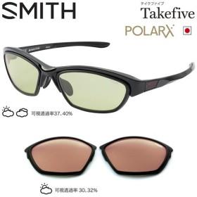 スミス ACTION POLAR Take Five  Black X-Light Green40&X-Copper32  203350401 サングラス SMITH
