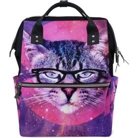 リュック レディース メンズ 学生 登山リュック リュックサック バックパック 大容量 デイバッグ メガネ 星 猫柄 動物 マザーズバッグ おしゃれ 通勤 通学