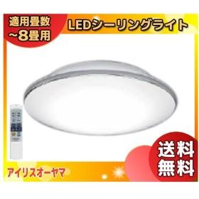 アイリスオーヤマ CL8DL-5.11M LEDシーリング デザインタイプ 5.11モール付シリーズ 4000lm 〜8畳 [cl8dl-5.11m][cl8dl511m]「setsuden_led]「送料無料」