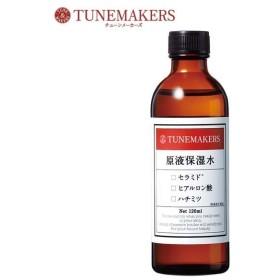 【300円クーポン】 チューンメーカーズ 原液保湿水 TUNEMAKERS チューンメーカーズ