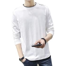 Mikino Tシャツ メンズ 長袖 綿 無地 軽い 柔らかい シルエット おしゃれ ファッション 人気 快適 薄手 春夏秋 白 XL