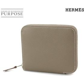 未使用 エルメス HERMES アザップ シルクイン コンパクト 財布 エプソン エトゥープ D 刻印