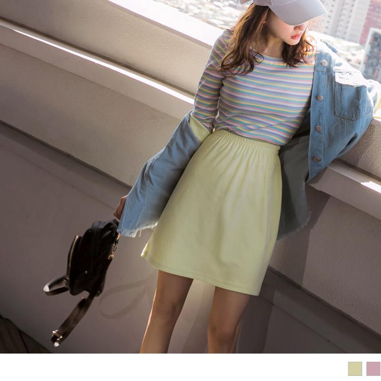 輕甜馬卡龍色系腰鬆緊短裙