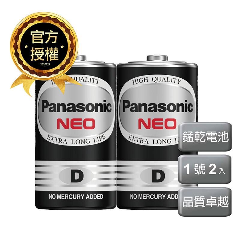 panasonic國際牌錳(黑)電池1號  盒裝