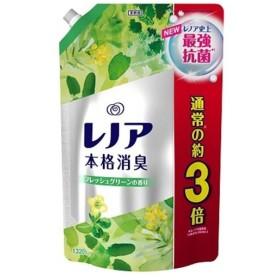 P&G  レノア本格消臭 柔軟剤 フレッシュグリーンの香り 超特大詰替 1320ml