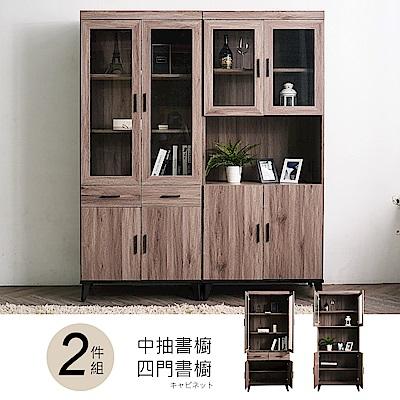時尚屋 克里斯木心板5.3尺中抽+四門書櫥 寬161.6x深39.8x高194.5cm