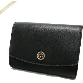 トリーバーチ TORY BURCH 財布 レディース 三つ折り財布 PARKER レザー ブラック 39939 001 BLACK [在庫品]