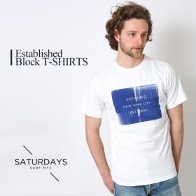 【30%OFF】SATURDAYS NEW YORK CITY / サタデーズニューヨークシティ : Established Block T-Shirts :サーフブロック  Tシャツ 半袖 : M21729PT04