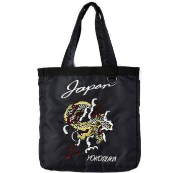 (フラグオンクルー) FLAG ON CREW トートバッグ メンズ スカジャン バッグ スカ刺繍 サテン/Z7M/約5.5L 龍・ブラック