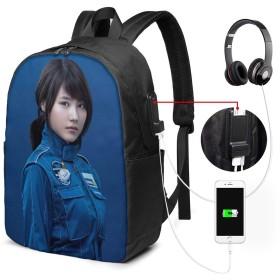 有村架 リュック PC ビジネスバックパック リュックサック大容量 ラップトップバック USB充電ポート付き 防水 通学 出張 旅行用 男女兼用 17インチ