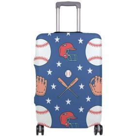 スーツケースカバー 野球 運動 かっこいい 伸縮素材 保護カバー 紛失キズ 保護 汚れ 卒業旅行 旅行用品 トランクカバー 洗える ファスナー 荷物ケースカバー 個性的