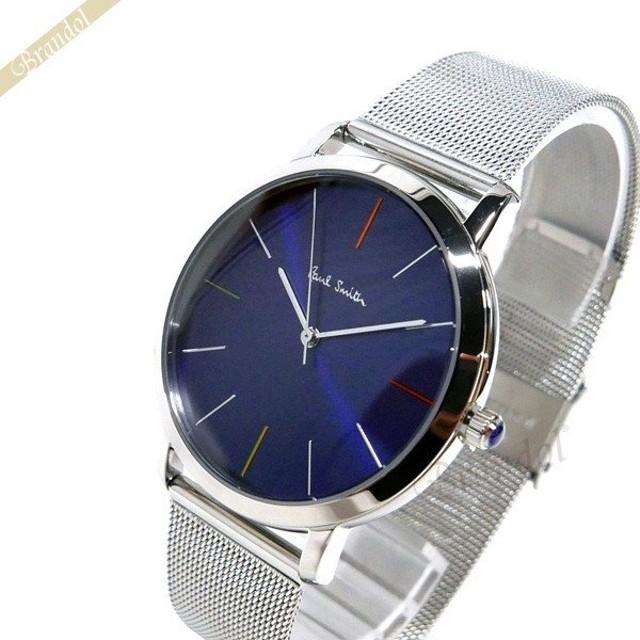 ポールスミス Paul Smith メンズ腕時計 MA 40mm ネイビーブルー×シルバー P10058