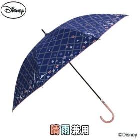 【300円クーポン】 ディズニープリンセス ラプンツェル 格子 晴雨兼用長傘 かさ 日傘塔の上のラプンツェル 迪斯尼