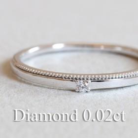 一粒 天然 ダイヤモンド リング シルバー925 ファッションリング 品質保証書 金属アレルギー 日本製