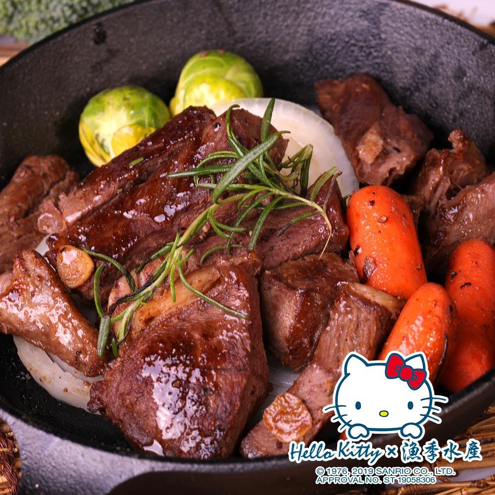 背肩牛排- 選上一塊上等牛排,切成自己喜愛的形狀,用自己的方式調味出獨家風味,和你一起坐在餐桌上品嘗幸福的料理,就是世界上最曼妙的滋味。