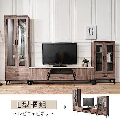 時尚屋 克里斯木心板10尺L型櫃組 寬308x深43x高194.5cm