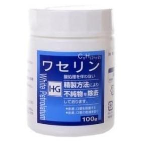 ワセリンHG 100g 大洋製薬 返品種別A