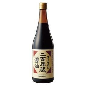 オーサワの二百年蔵醤油 (720ml) 【オーサワジャパン】