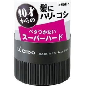 ○【 定形外・送料350円 】 ルシード ヘアワックス スーパーハード 80g