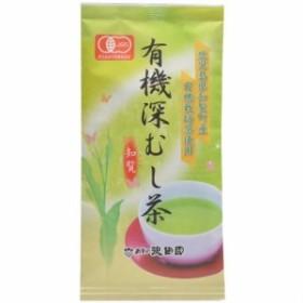 有機深むし茶 知覧(100g)[緑茶]