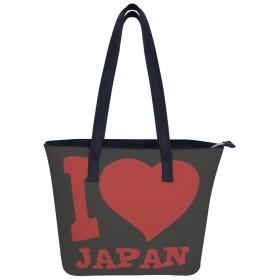 I LOVE Japan スマホリングレディースレザーハンドバッグショルダーバッグ ファスナー付き ママ かばん大容量丈夫人気手提げ袋多機能バッグ 買い物 通勤通学遠足旅行収納便利