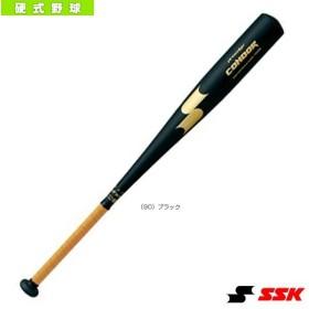 エスエスケイ 野球バット  prodege CONDOR/プロエッジコンドル/中学硬式金属製バット(SCK01JH17T)