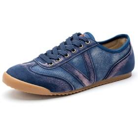 メンズ シューズ 快適 男性用スニーカーアスレチックスポーツ生地の靴レースアップ通気性カジュアル毎日アウトドア屋外スニーカー (Color : 青, サイズ : 24.5 CM)