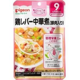 ピジョンベビーフード 食育レシピ 鶏レバー中華煮(豚肉入り)(80g) 豚肉入り 【k】【ご注文後発送までに1週間前後頂戴する場合がございま