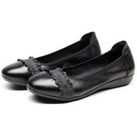 [シュウアン] レディース パンプス パンプス レディース ウォーク 女性 歩きやすい 疲れにくい 2cmヒール 婦人靴 くろ オフィス はっ水 吸水速乾 くつ ブラック 25.5cm