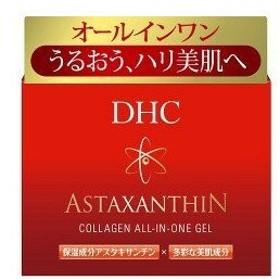 ○【 定形外・送料350円 】 DHC アスタ C オールインワンジェル(SS) 80g