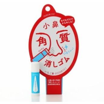 ○【 定形外・送料350円 】 ポアナイス 小鼻角質消しゴム  1個入