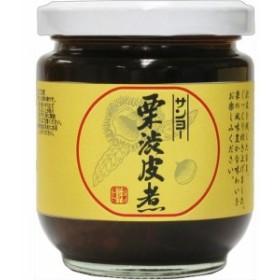 サンヨー 栗渋皮煮 瓶(220g)[乾物・惣菜 その他]