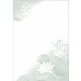 サンワサプライ JP-HKRE19N