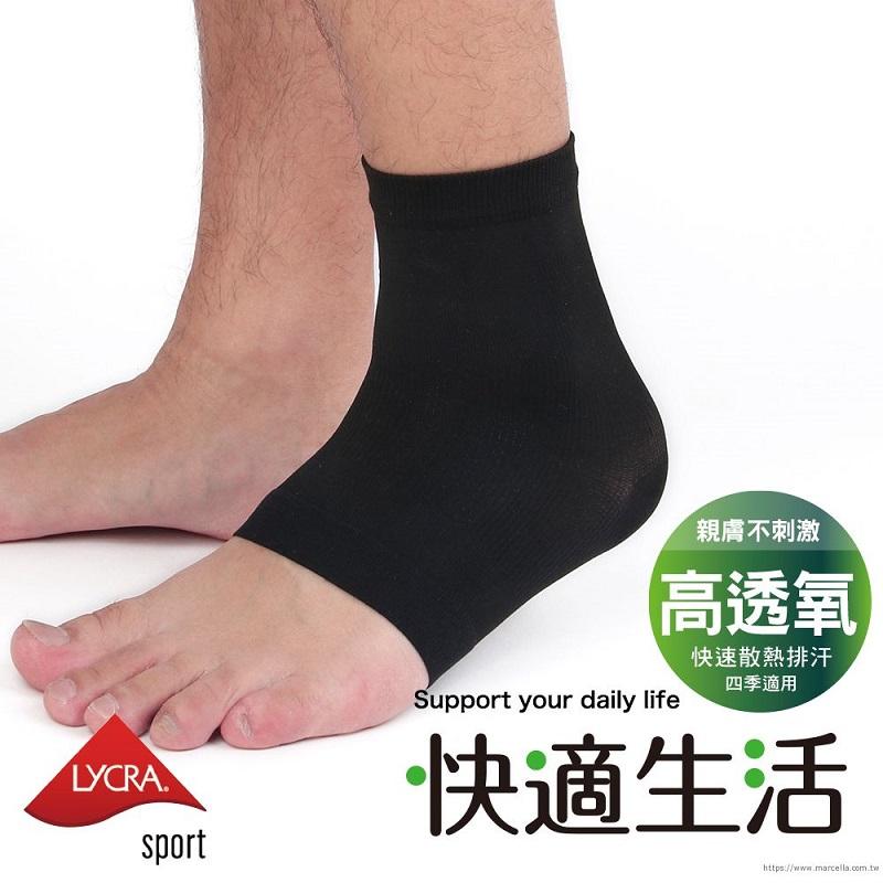 快適生活輕薄透氣護踝(單入)