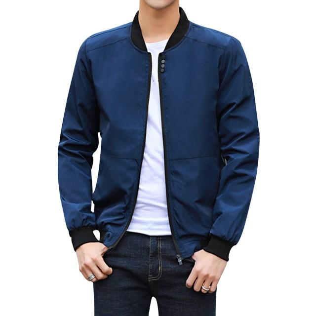 kiden ジャケット メンズ おおきいサイズ ma-1 エムエーワンジャケット フライト 長袖 カジュアル ブルゾン おしゃれ 薄手 アウター 上着 大きいサイズ 春 秋 蓝 2XL