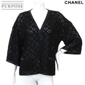 シャネル CHANEL ニット カーディガン 長袖 七分袖 シルク CC ブラック サイズ 42 P45 ランダム レディース
