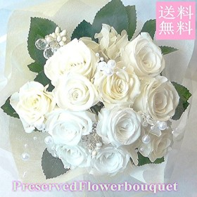 【各種お祝いなどに】プリザーブドフラワー/ホワイト花束