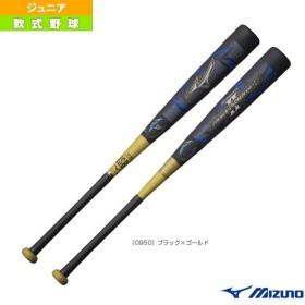 ミズノ 軟式野球バット  ビヨンドマックス メガキング2/80cm/平均590g/少年軟式用FRP製バット(1CJBY13280)