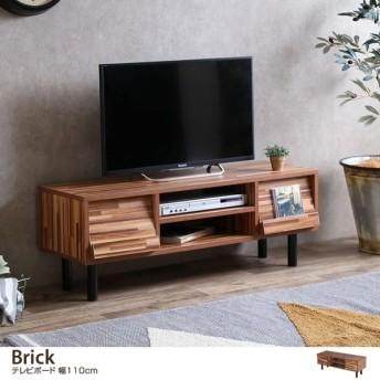 幅110cm テレビ台 テレビボード TV台 TVボード 棚 引出し リビング 茶 ロータイプ ミッドセンチュリー シンプル 寄木柄 ブラウン アイアン 収納 カフェ レトロ