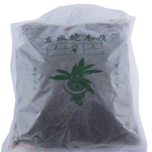 高級蛇木屑(2B) - 6L