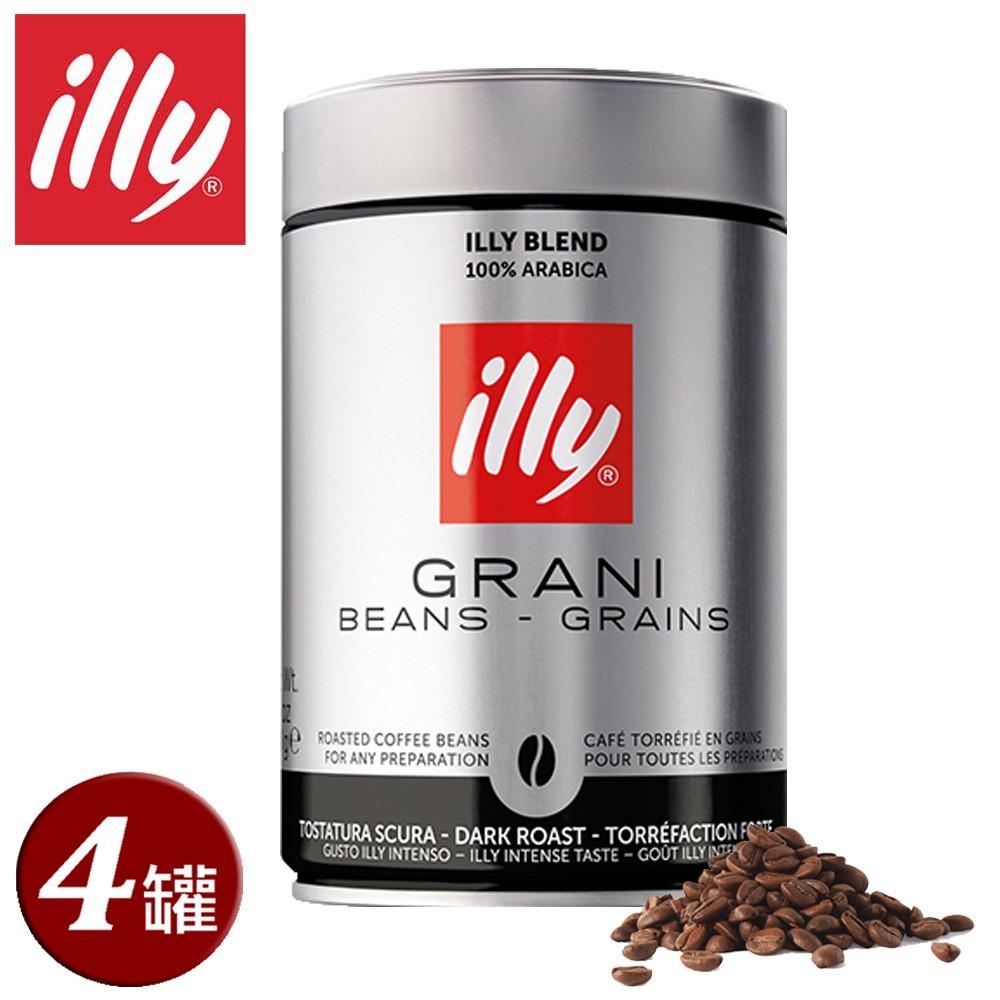 illy意利深焙咖啡豆250g(四罐組)(總代理公司貨)