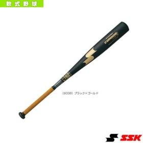 エスエスケイ 軟式野球バット  proedge CONDOR RB J/プロエッジコンドル RB J/少年軟式金属製バット(EBB5000)