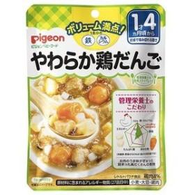 ピジョンベビーフード 1食分の鉄Ca やわらか鶏だんご 120g 【k】【ご注文後発送までに1週間前後頂戴する場合がございます】 ※軽減税率