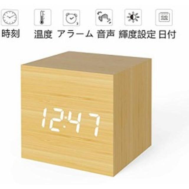 置き時計 置時計 デジタル おしゃれ 北欧 木目調 アンティーク 時計 クロック 目覚まし時計 デジタル時計